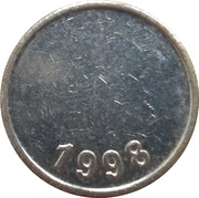 Car Wash Token - Hasy Wash (Dortmund) – reverse