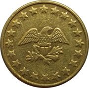Token - 5 (Eagle looking right; 20,3 mm; Brass) – obverse