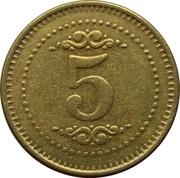 Token - 5 (Eagle looking right; 20,3 mm; Brass) – reverse