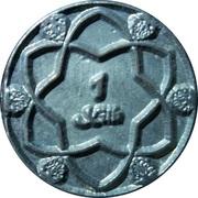 1 Xilb (Silves) – reverse