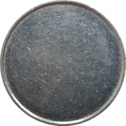 Car Wash Token - KFZ Pflegecenter (Lohr am Main) – reverse