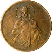 ½ Anna - East India Company (Hanuman) – reverse