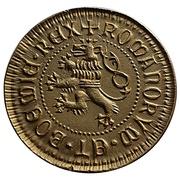 Oversize Replica - Goldgulden of Charles IV – reverse