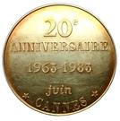Token - La chaine Européenne (20é anniversaire Cannes) – reverse