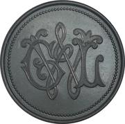25 Cents - Hultsdorf Mills G. & W. Leechman (Colombo) – obverse