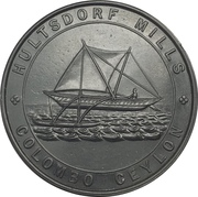 25 Cents - Hultsdorf Mills G. & W. Leechman (Colombo) – reverse