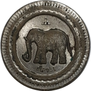 20 Centimes - A Consommer (Elephant) – obverse