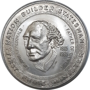 Medal - Thompson Nickel Mine (Sir John A. Macdonald) – reverse