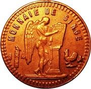 Monnaie de Singe - Aux Glaces (Paris) – reverse