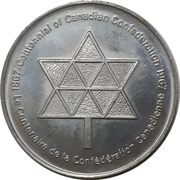 Medallion - Western Fair Centennial (London, ON) – reverse