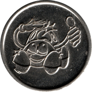 Car Wash Token - Wesumat – obverse