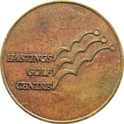 Golf Token - Hastings Golf Centre (Burnaby, BC) – reverse