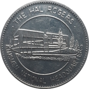 Token - Hal Rogers Kinsmen National Headquarters (Cambridge, Ontario) – obverse