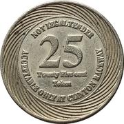 25 Cent Token - Clinton Raceway (Clinton, Ontario) – reverse