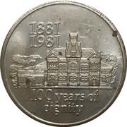1 Dollar - County of Dufferin (Ontario) – reverse