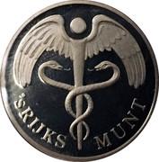 Royal Dutch Mint Set Token (Dutch Numismatisch Year 1992) – reverse