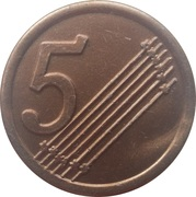 5 Spielgeld (Play Money) – reverse