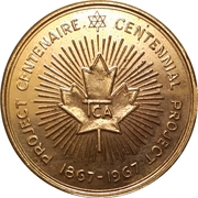 Token - Canadian Centennial (Trans-Canada Alliance of German-Canadians) – reverse