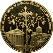 Token - Pope Francis in Lithuania – reverse