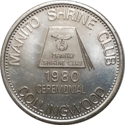 Token - Manito Shrine Club (Collingwood, Ontario) – obverse