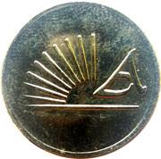 25 Cents - Casino Apollonia (Gevgelija) – obverse