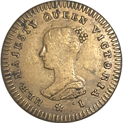 Medal - Victoria (Entertained at Guildhall) – obverse