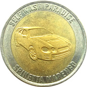 Car Wash Token - SWP (Spinetta Marengo) – reverse