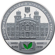Medal - 100th Anniversary of the National Academy of Agrarian Sciences of Ukraine – obverse