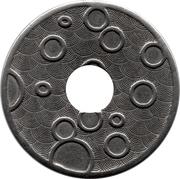 Car Wash Token (22 mm) – reverse