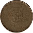 5 New Pence Token – obverse