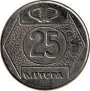 Token - 25 Mitopa – reverse