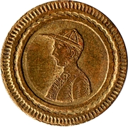 50 Centimes - A Consommer (Jockey) – obverse