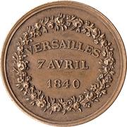 Token - Société d'horticulture (Seine et Oise) – reverse