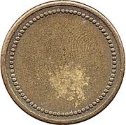 Blank Token (76 beads; 21 mm) – obverse
