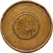 Blank Token (76 beads; 21 mm) – reverse