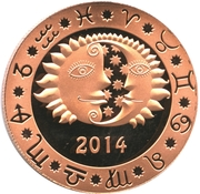 Token - Zodiac signs (Virgo) – reverse