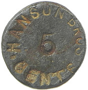 5 Cents - Hanson Brothers (New Brunswick) -  obverse