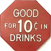 10 Cents - Chet's Tavern (Albany, New York) – reverse