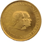 Token - Juliana and Bernhard (25th Wedding Anniversary) – obverse