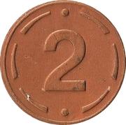 Token - 2 – obverse