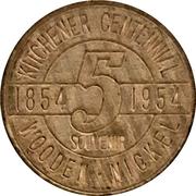 Wooden Nickel - Kitchener Centennial – reverse
