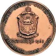 Medal - Ontario Numismatic Association Convention 1968 (Kitchener, Ontario) – reverse