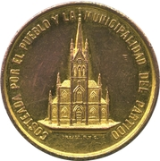 Token - Inauguration of the Santo Domingo Church (Buenos Aires) – obverse