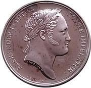 Token - Waterloo (Alexander I) – obverse