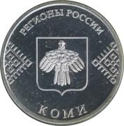 Token - Regions of Russia (Komi) – obverse