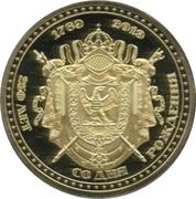 Token - Napoleon (250th Anniversary) – reverse