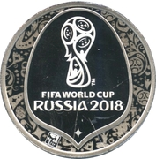 Token - 2018 FIFA World Cup (Russia) – reverse