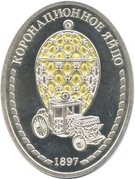 Token - Faberge Imperial Collection (Coronation Egg) – obverse