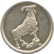 1 Lucky Coin (Year of the Goat) – obverse
