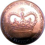 Coronation Souvenir Medal - Elizabeth II Coronation – reverse